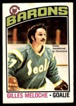 1976 O-Pee-Chee NHL #36  Gilles Meloche  Front Thumbnail