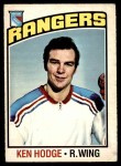 1976 O-Pee-Chee NHL #25  Ken Hodge  Front Thumbnail