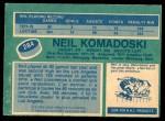 1976 O-Pee-Chee NHL #284  Neil Komadoski  Back Thumbnail