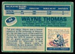 1976 O-Pee-Chee NHL #84  Wayne Thomas  Back Thumbnail
