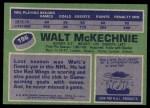 1976 Topps #196  Walt McKechnie  Back Thumbnail