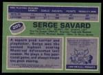 1976 Topps #205  Serge Savard  Back Thumbnail