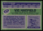 1976 Topps #226  Vic Hadfield  Back Thumbnail