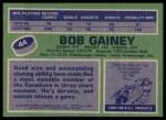 1976 Topps #44  Bob Gainey  Back Thumbnail