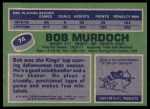 1976 Topps #74  Bob Murdoch  Back Thumbnail