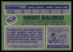 1976 Topps #198  Dwight Bialowas  Back Thumbnail