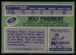 1976 Topps #37  Wilf Paiement  Back Thumbnail