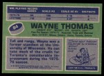 1976 Topps #84  Wayne Thomas  Back Thumbnail