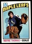 1976 Topps #84  Wayne Thomas  Front Thumbnail