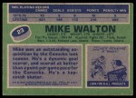 1976 Topps #23  Mike Walton  Back Thumbnail