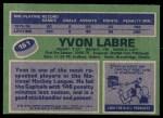 1976 Topps #161  Yvon Labre  Back Thumbnail