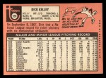1969 Topps #359  Dick Kelley  Back Thumbnail