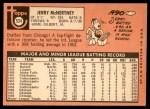 1969 Topps #534  Jerry McNertney  Back Thumbnail