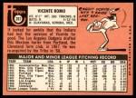 1969 Topps #267  Vincente Romo  Back Thumbnail