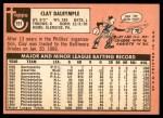 1969 Topps #151 BAL Clay Dalrymple   Back Thumbnail
