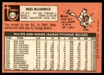 1969 Topps #517  Mike McCormick  Back Thumbnail
