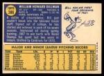 1970 Topps #386  Bill Dillman  Back Thumbnail