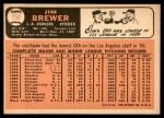 1966 Topps #158  Jim Brewer  Back Thumbnail