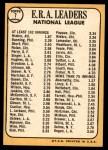 1968 Topps #7   -  Jim Bunning / Phil Niekro / Chris Short NL ERA Leaders Back Thumbnail