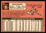 1969 Topps #440 YN Willie McCovey  Back Thumbnail