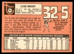 1969 Topps #583  Clyde Wright  Back Thumbnail