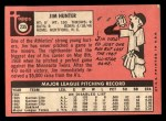 1969 Topps #235  Catfish Hunter  Back Thumbnail