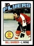 1976 Topps #178  Bill Barber  Front Thumbnail