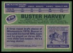 1976 Topps #212  Buster Harvey  Back Thumbnail