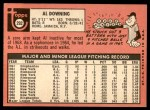 1969 Topps #292  Al Downing  Back Thumbnail