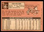 1969 Topps #118  Stan Williams  Back Thumbnail