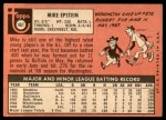 1969 Topps #461 YN Mike Epstein  Back Thumbnail