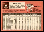 1969 Topps #490  Matty Alou  Back Thumbnail