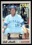 1970 Topps #541  Bill Heath  Front Thumbnail