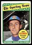 1969 Topps #422   -  Don Kessinger All-Star Front Thumbnail