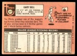 1969 Topps #377  Gary Bell  Back Thumbnail
