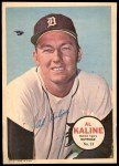 1967 Topps Poster Pin-Up Poster #21  Al Kaline  Front Thumbnail