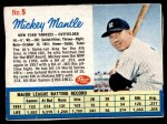 1962 Post Cereal #5 xAD Mickey Mantle   Front Thumbnail