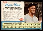 1962 Post Cereal #6 xAD Roger Maris   Front Thumbnail