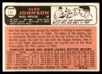 1966 Topps #104 TR Alex Johnson  Back Thumbnail