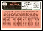 1966 Topps #473  Rich Rollins  Back Thumbnail
