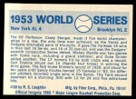 1970 Fleer World Series #50   -  Carl Erskine 1953 Yankees vs. Dodgers   Back Thumbnail