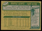 1980 Topps #225  Wilf Paiement  Back Thumbnail
