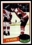 1980 Topps #172  Paul Holmgren  Front Thumbnail