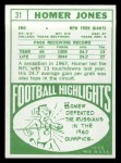 1968 Topps #31  Homer Jones  Back Thumbnail