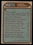 1979 Topps #2   -  Bryan Trottier / Guy LaFleur / Marcel Dionne / Bob MacMillan Assist Leaders Back Thumbnail