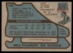 1979 Topps #190  Wilf Paiement  Back Thumbnail