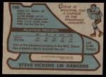 1979 Topps #195  Steve Vickers  Back Thumbnail