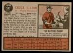 1962 Topps #347  Chuck Hinton  Back Thumbnail