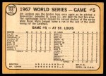 1968 Topps #155   -  Jim Lonborg 1967 World Series - Game #5 - Lonborg Wins Again! Back Thumbnail