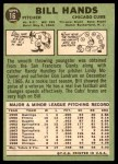1967 Topps #16  Bill Hands  Back Thumbnail